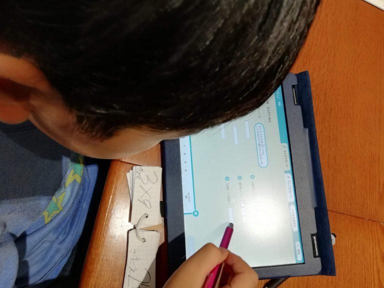 タブレット学習 リス算数